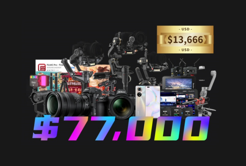 Join the Annual Short Video Contest 2021 hosted by ZHIYUN